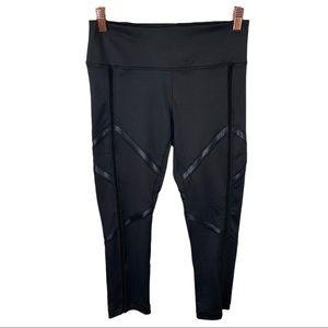 NWT Yogalicious Black Leggings w. Mesh Detailing